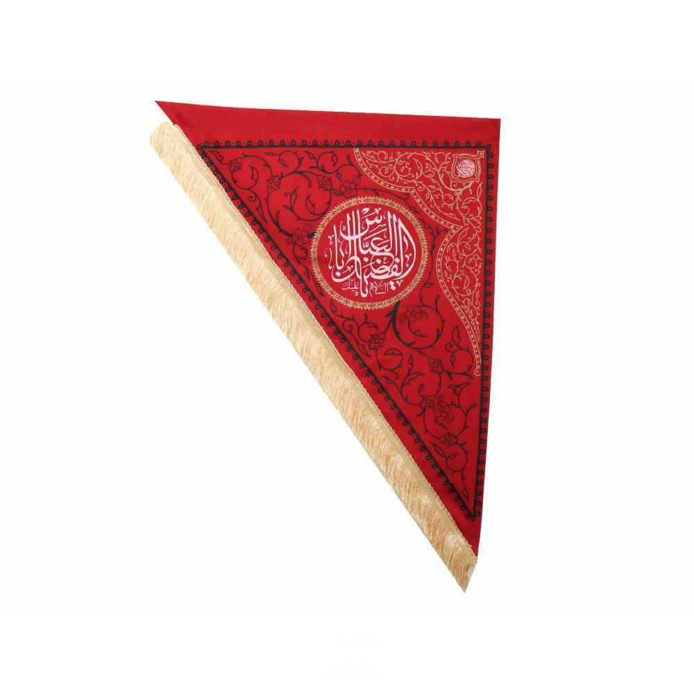 تصویر از پرچم مثلثی طرح «یا اباالفضل العباس» پارچه کجراه ۱۰۰×۷۵ سانتیمتر