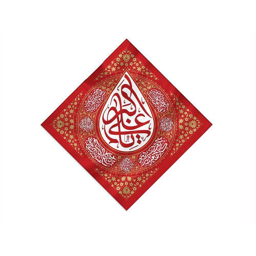 تصویر از بیرق اشک لوزی طرح «یا علی اکبر» پارچه کجراه 75x75