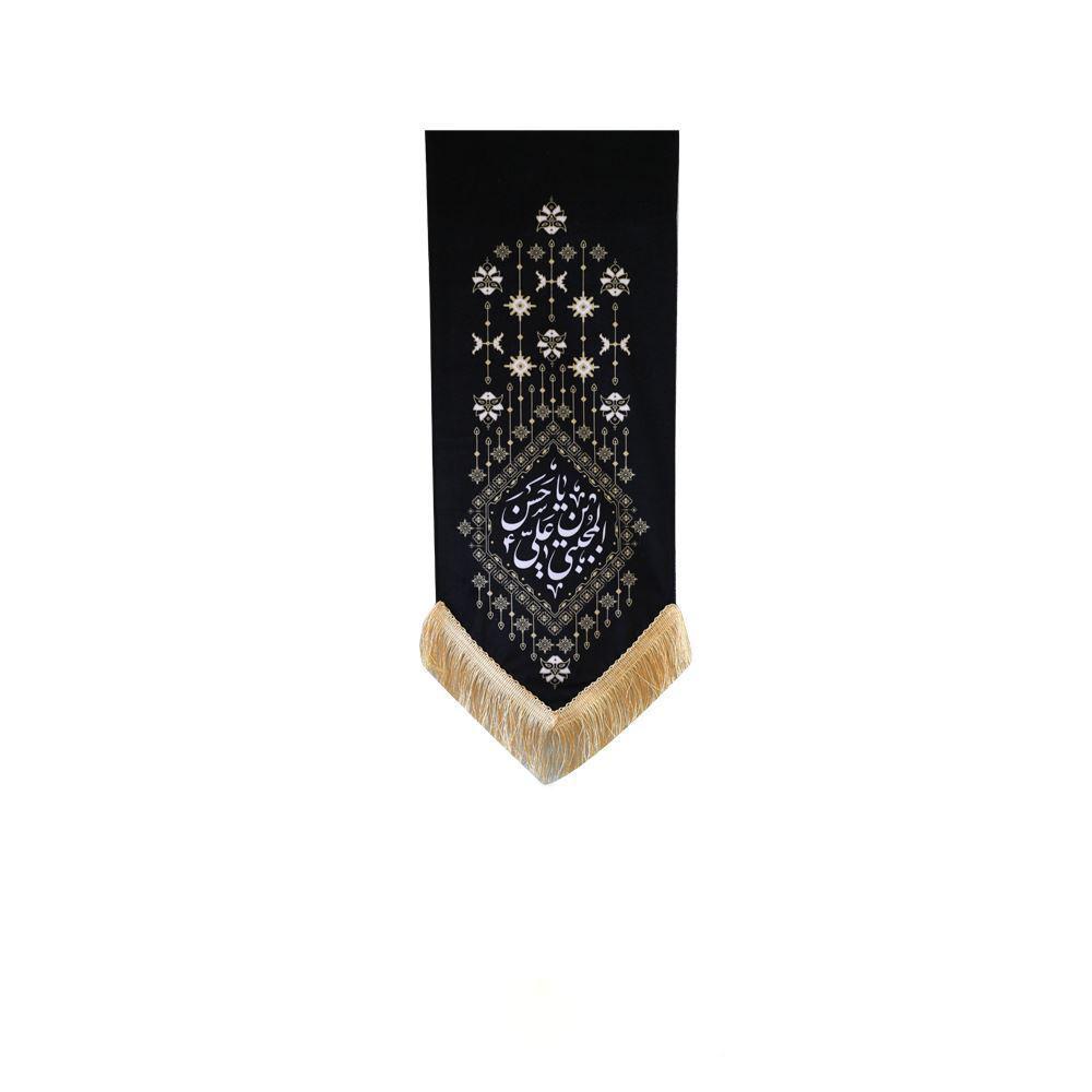 تصویر از بیرق خانگی طرح «یا حسن بن علی المجتبی» مخمل ۳۵×۷۰ سانتیمتر