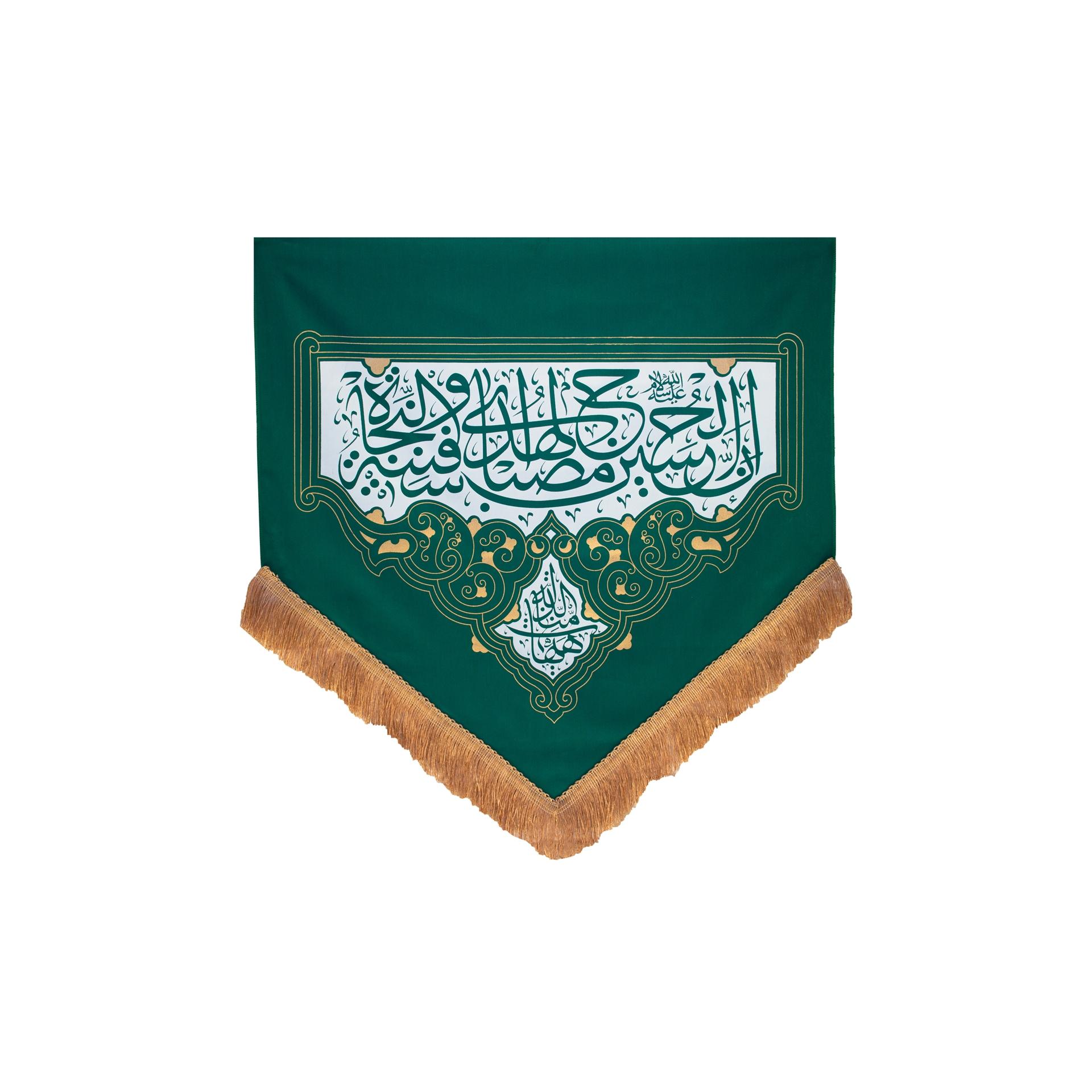 تصویر از بیرق «ان الحسین مصباح الهدی»، پارچه کجراه ۷۵×۷۵ سانتیمتر