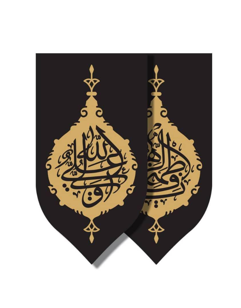 تصویر از آویز خودرو طرح «علی ولی الله/یا فاطمة الزهرا» پارچهای با چاپ سیلک