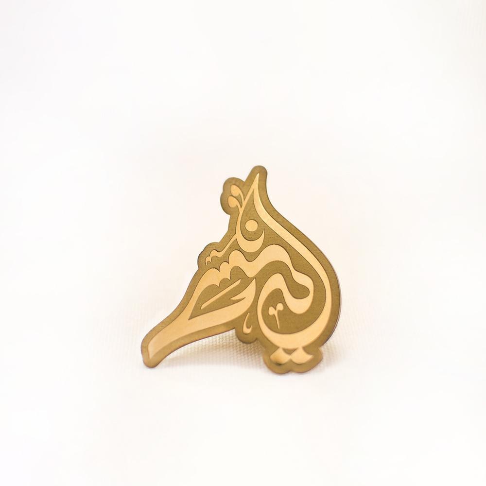 تصویر از بج سینه کبوتر طرح «حسین» برنجی با چاپ اسیدشویی و رنگ طلایی