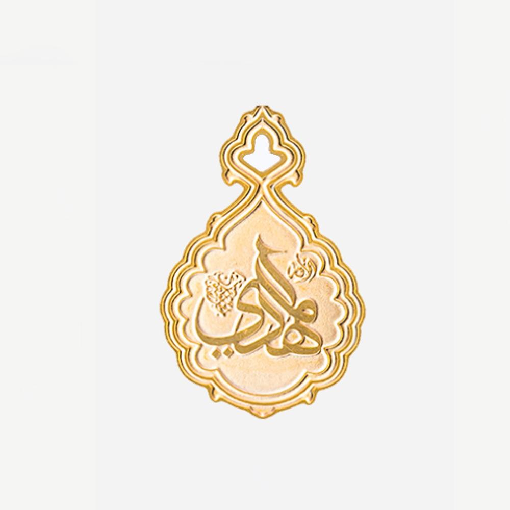 تصویر از بج سینه ساده طرح «المهدی» برنجی با چاپ اسیدشویی و رنگ طلایی