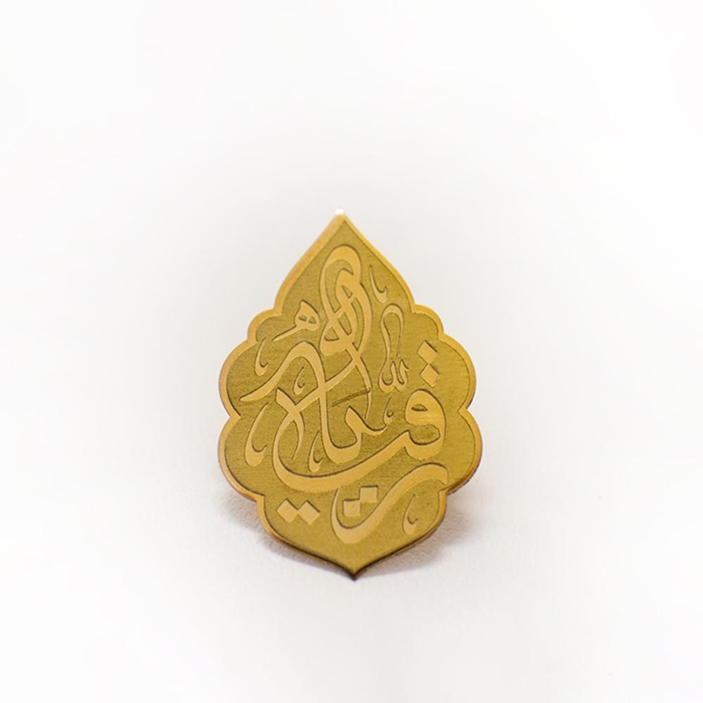 تصویر از بج سینه ساده طرح «رقیه» برنجی با چاپ اسیدشویی و رنگ طلایی
