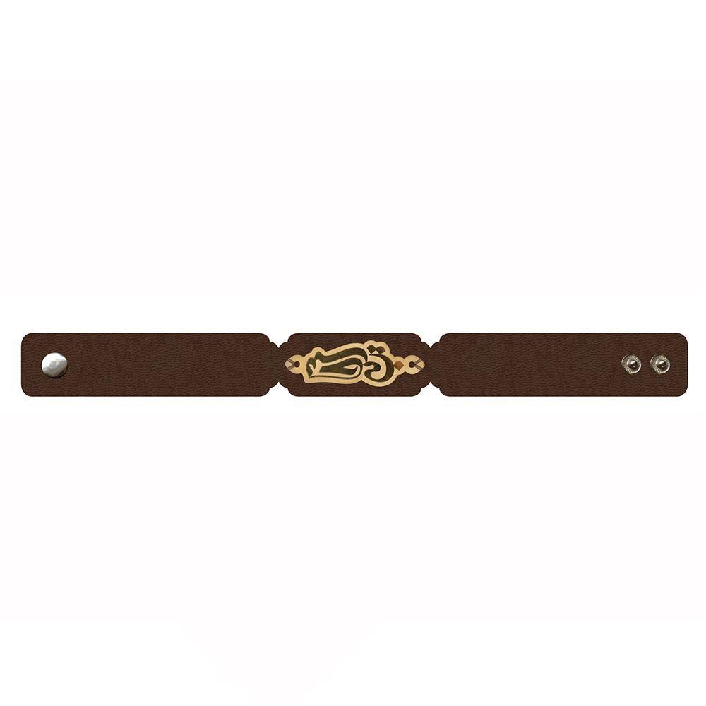 تصویر از دستبند چرمی با پلاک برنج طرح «حسین»