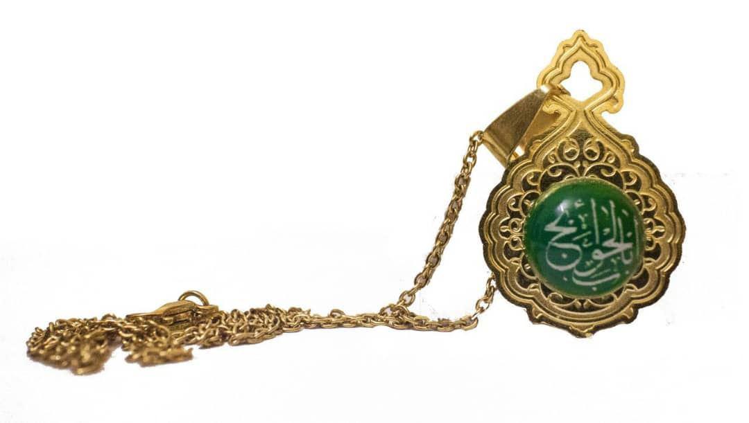 تصویر از گردنبند ترنج نگین گرد طرح «باب الحوائج»