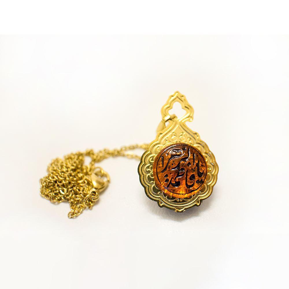 تصویر از گردنبند ترنج طرح «یا فاطمة الزهرا»