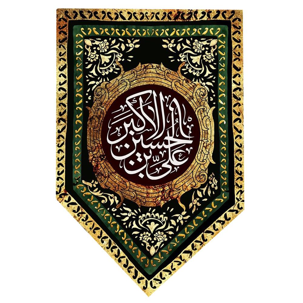 تصویر از پرچم محرم مدل 034