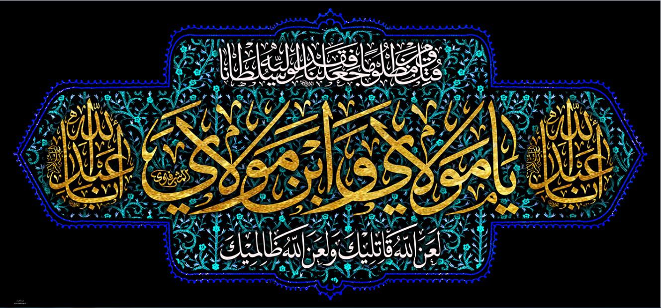 تصویر از پرچم ایام محرم مدل 01573