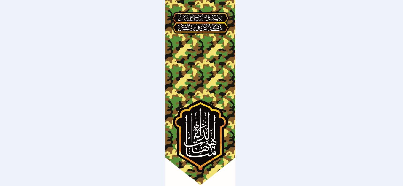 تصویر از پرچم ایام محرم مدل 0903