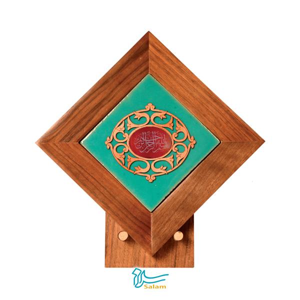 تصویر از تندیس کاشی لعابدار سنتی و عقیق سلام طرح بسم الله