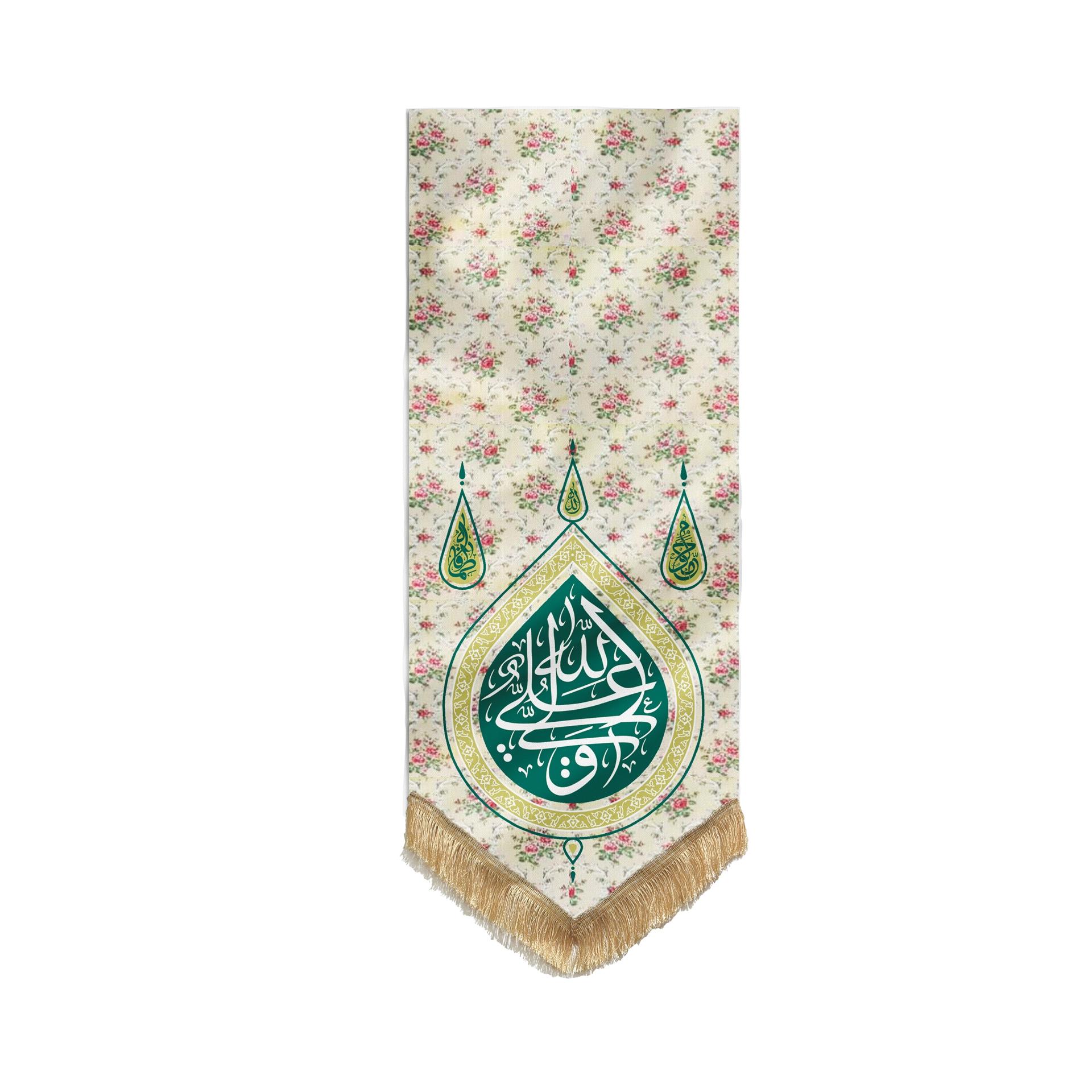 تصویر از بیرق گل گلی طرح «علی ولی الله» پارچه پنبهای، یکونیم متری