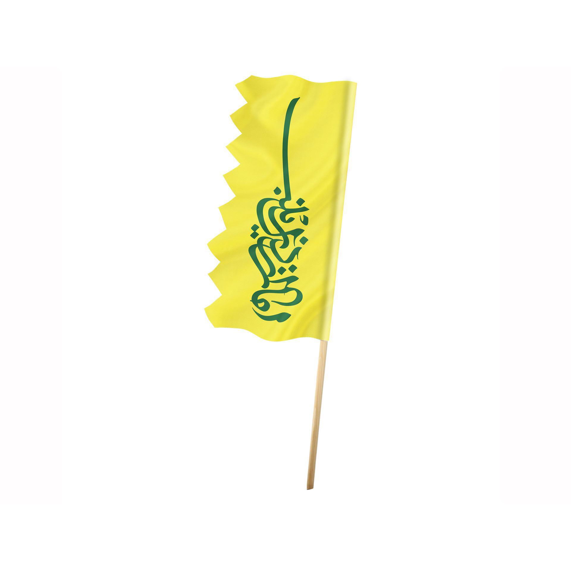 تصویر از پرچم «امان از دل زینب»، پارچه کجراه ١٧٠×٧۵ سانتیمتر
