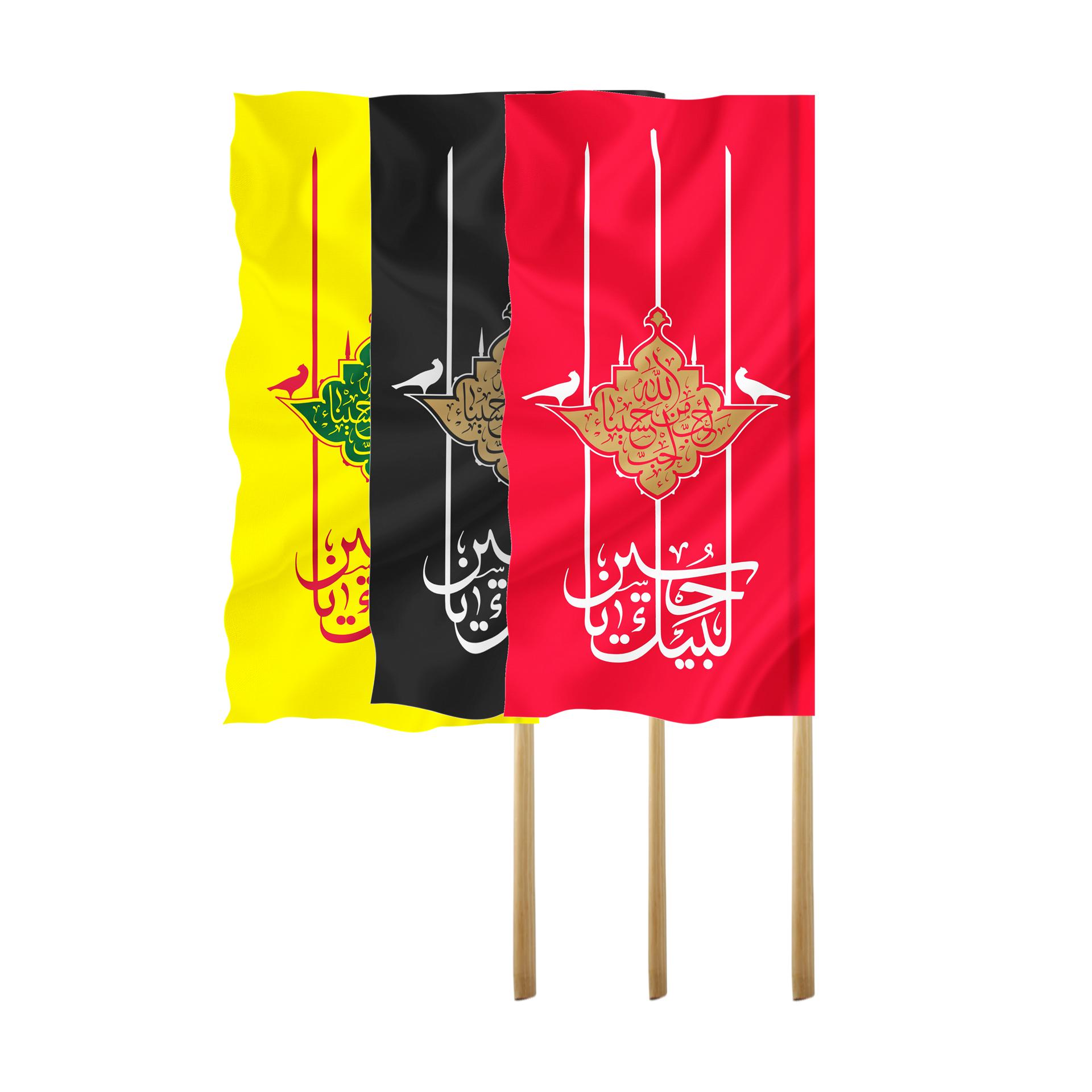 تصویر از پرچم طرح «لبیک یا حسین» ١٢٠ × ١۵٠ سانتیمتر