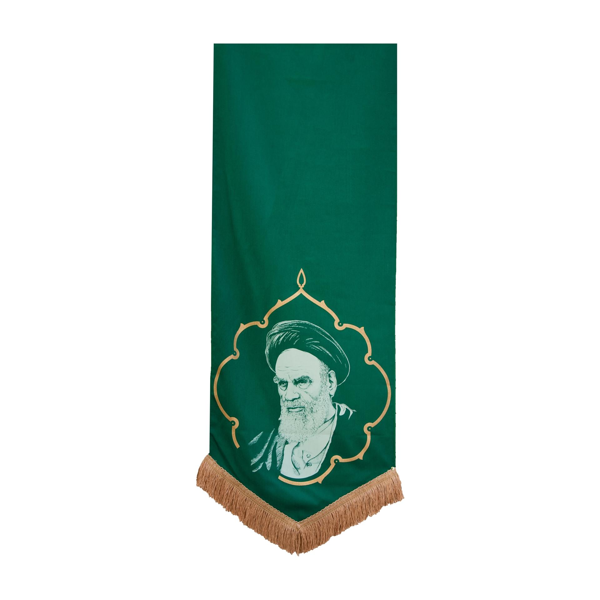 تصویر از بیرق طرح «تمثال امام خمینی» پارچه کج راه - سبز   اندازه۱۵۰×۵۰ سانتیمتر