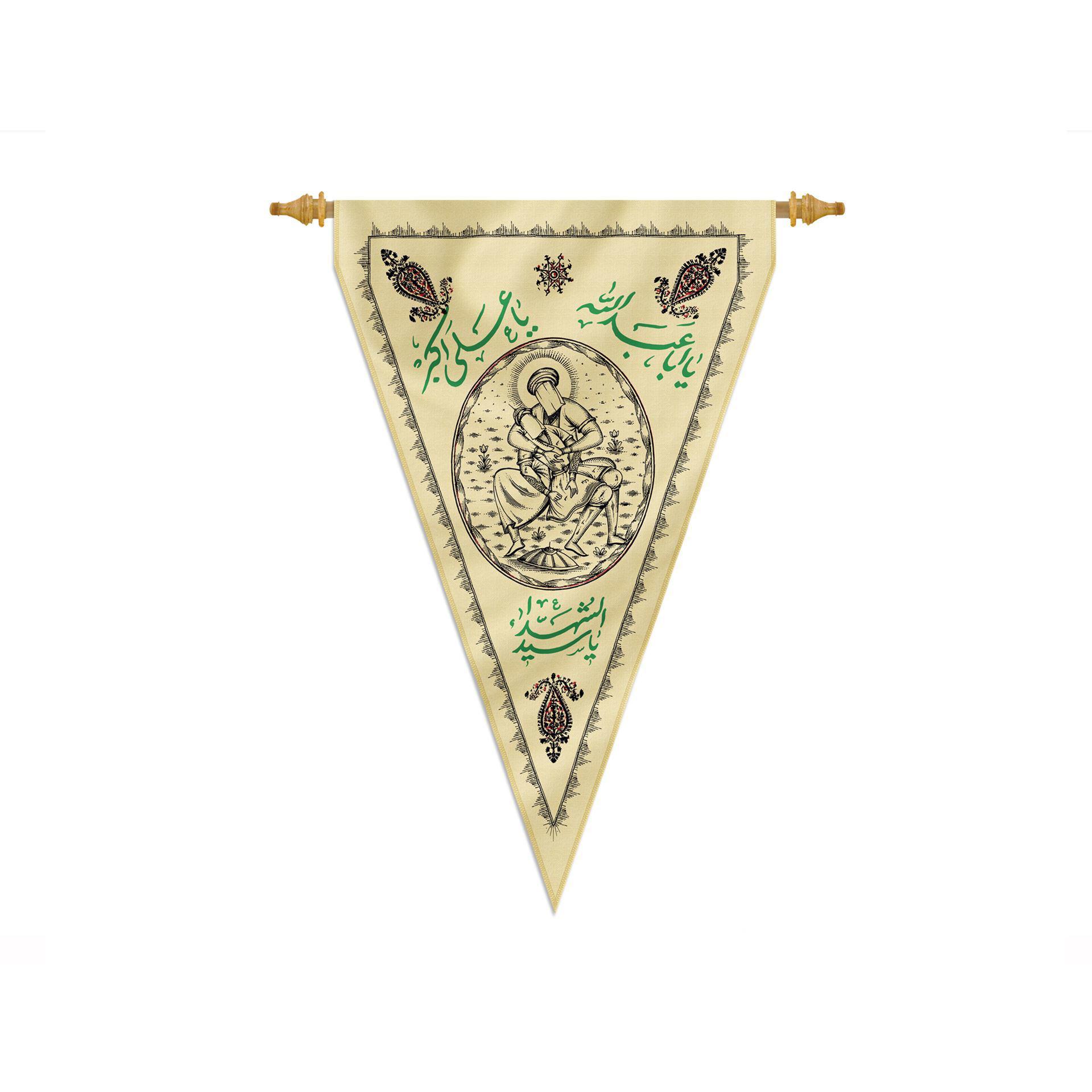 تصویر از پرچم چاپ سنگی طرح «یا علی اکبر» پارچه کجراه ١٣٠×٧۵ سانتیمتر