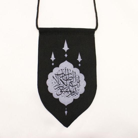 تصویر از آویز خودرو طرح «اللهم عجل لولیک الفرج/ این الطالب بدم المقتول بکربلا» پارچهای با چاپ سیلک