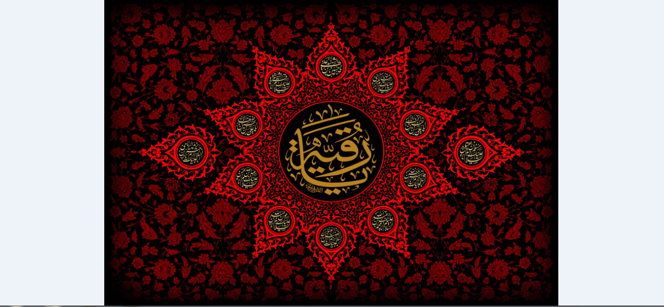 تصویر از پرچم حضرت رقیه س مدل 0845