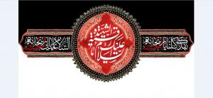 تصویر از پرچم حضرت رقیه س مدل 0848