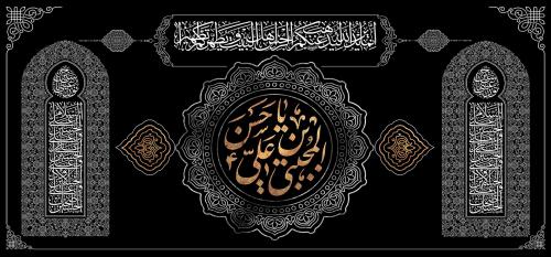 تصویر از پرچم امام حسن ع مدل 01606