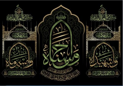 تصویر از پرچم امام حسن ع مدل 01451