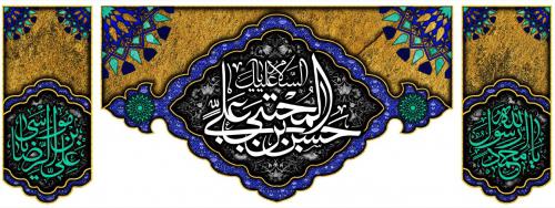 تصویر از پرچم امام حسن ع مدل 01477