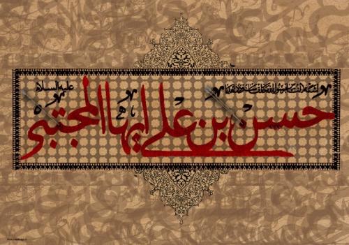 تصویر از پرچم امام حسن ع مدل 01448
