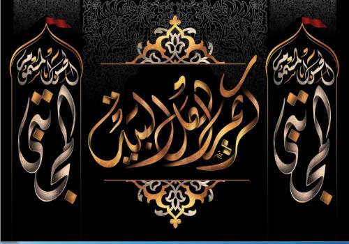 تصویر از پرچم امام حسن ع مدل 01452