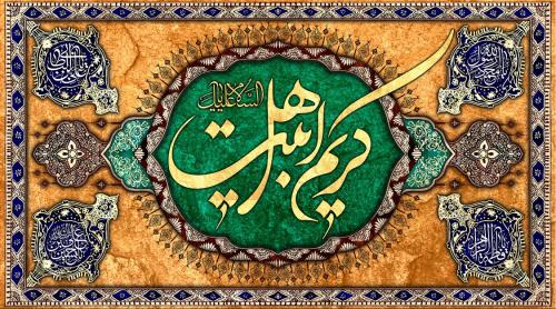 تصویر از پرچم امام حسن ع مدل 01256