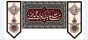 تصویر از کتیبه امام حسن ع مدل0916