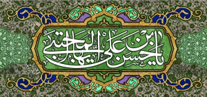 تصویر از پرچم امام حسن ( ع ) مدل0486