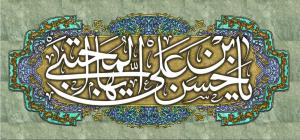 تصویر از پرچم امام حسن ( ع ) مدل0483