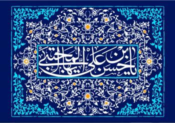 تصویر از پرچم امام حسن (ع)مدل0453