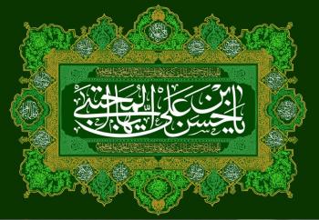 تصویر از پرچم امام حسن (ع)مدل0441