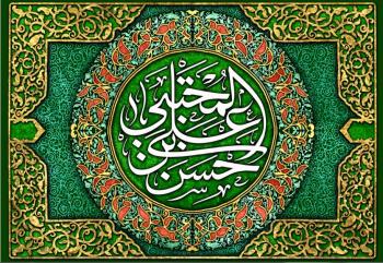 تصویر از پرچم امام حسن (ع)مدل0443