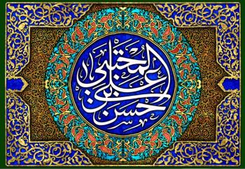 تصویر از پرچم امام حسن (ع)مدل0440