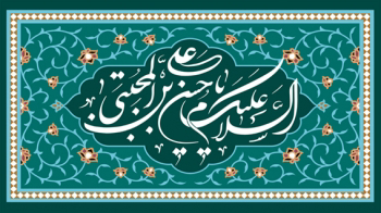 تصویر از پرچم امام حسن (ع)مدل0437