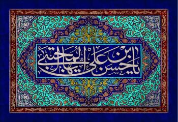 تصویر از پرچم امام حسن (ع)مدل0439