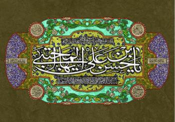 تصویر از پرچم امام حسن (ع)مدل0436