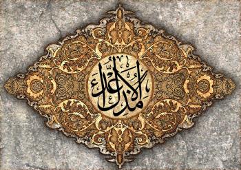تصویر از پرچم امام حسن (ع) مدل 0176