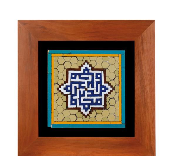 تصویر از تابلو کاشی معرق طرح محمد شش خانه