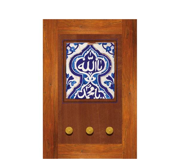 تصویر از جاکلیدی کاشی لعاب برداری طرح الله و محمد کد ۰۰۲