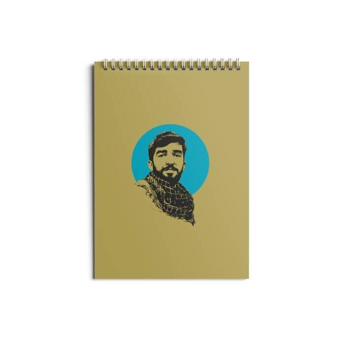 تصویر از دفتر ۸۰ برگ طرح «شهید محسن حججی»
