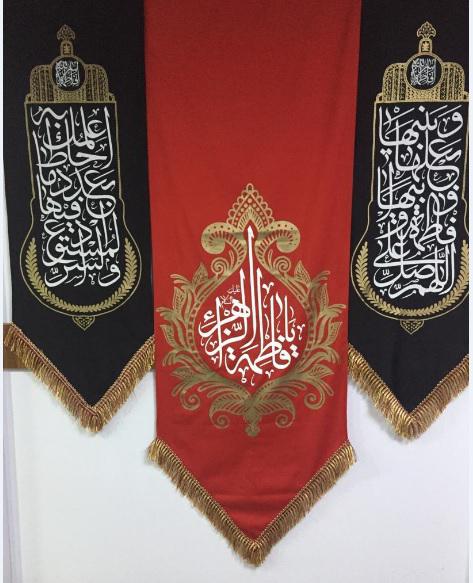 تصویر از کتیبه حضرت فاطمه (س ) مدل 01492