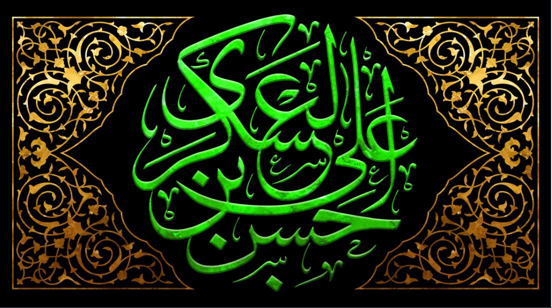 تصویر از پرچم امام حسن عسگری (ع) مدل0205