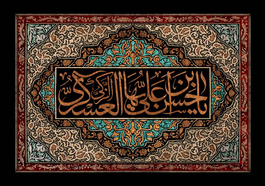 تصویر از پرچم امام حسن عسگری (ع) مدل0215