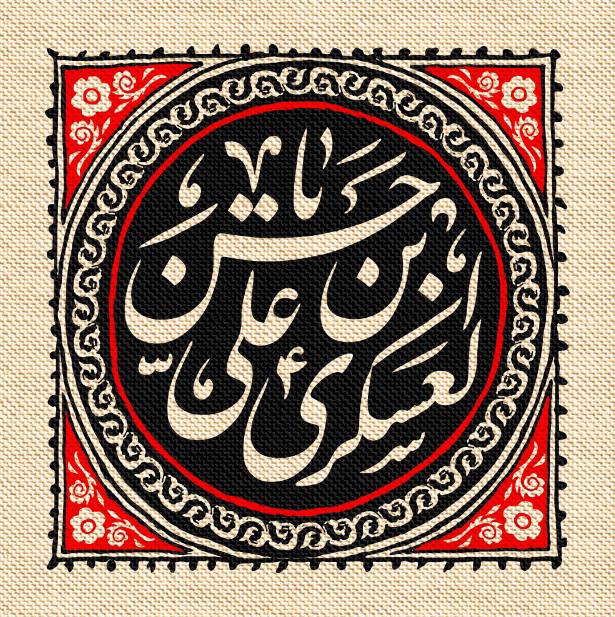 تصویر از پرچم امام حسن عسگری (ع) مدل0255