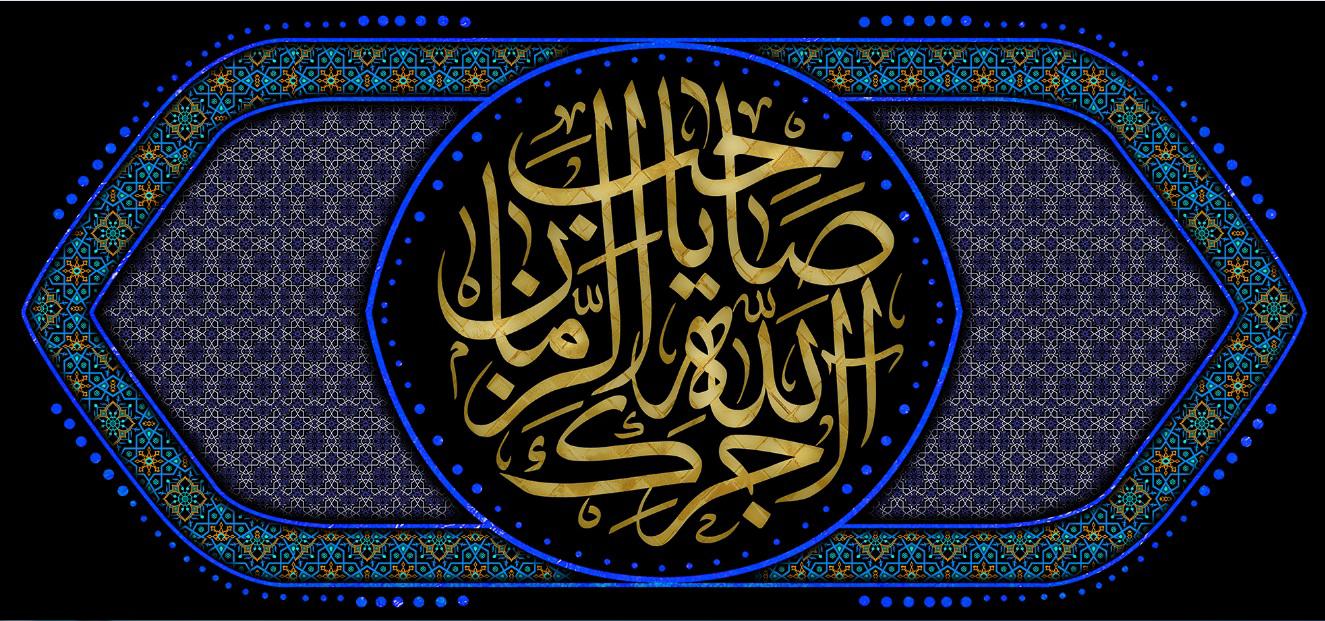 تصویر از پرچم امام حسن عسگری (ع ) مدل01613