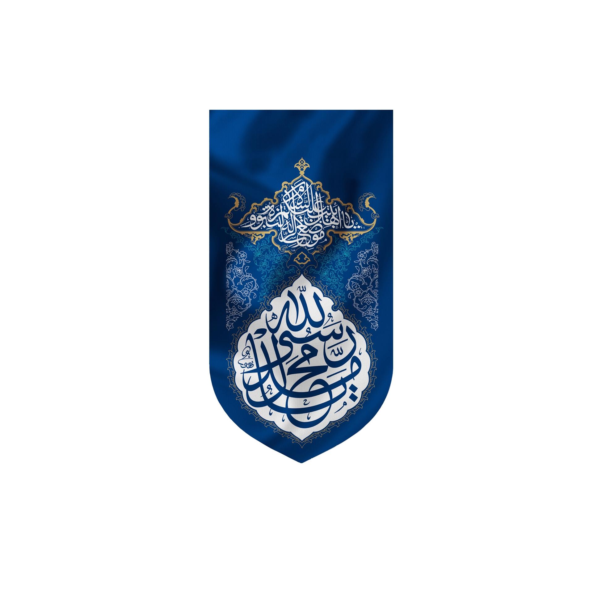 تصویر از بیرق خانگی محمد رسول الله