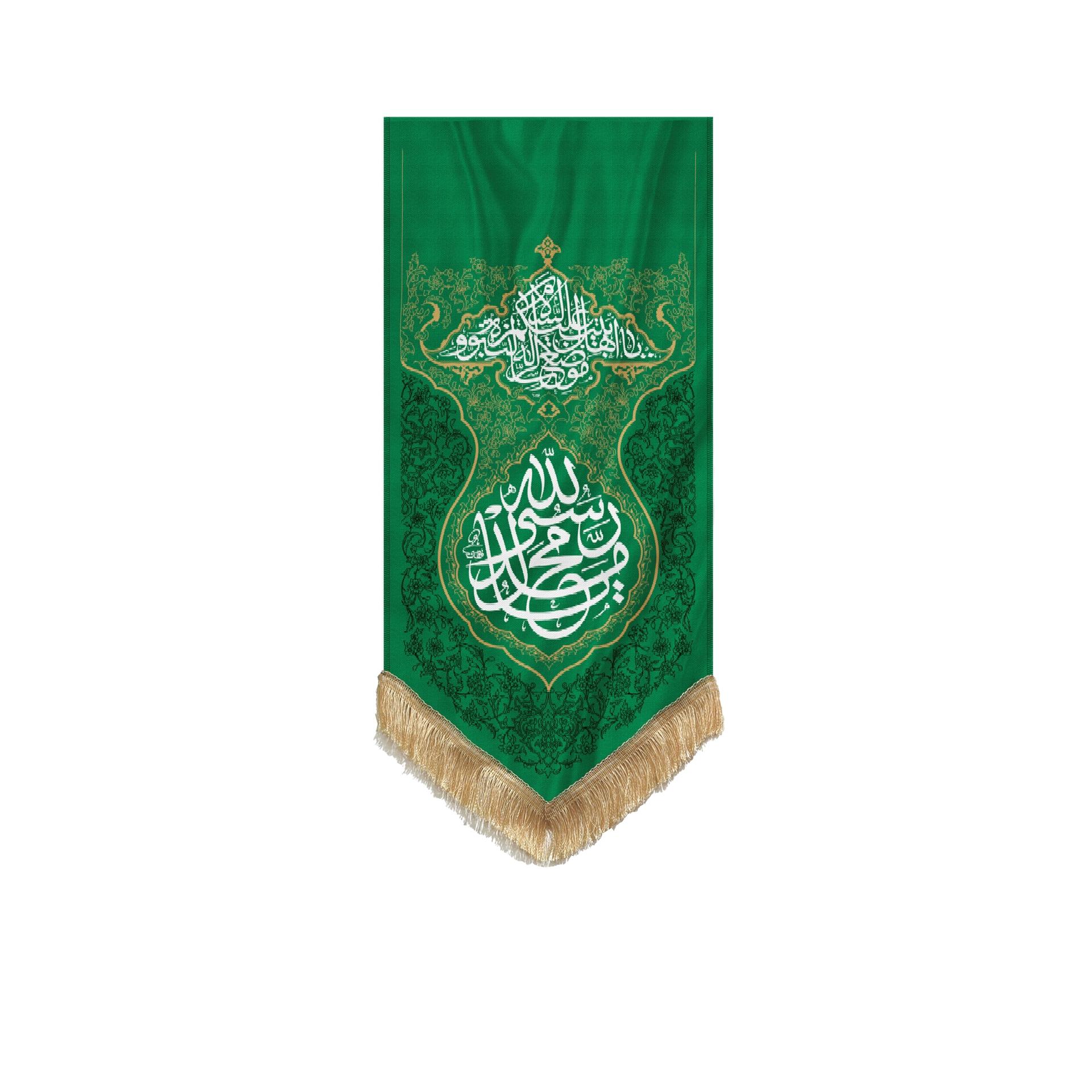تصویر از بیرق نقش فرش طرح «محمد رسول الله» مخمل